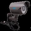 WR-H212D, Уличная камера видеонаблюдения с ИК-подсветкой Wirco