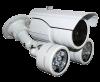 WR-SQ218T, Уличная камера видеонаблюдения с ИК Wirco