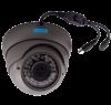 WR-SQ412D, Купольная уличная камера видеонаблюдения с ИК Wirco